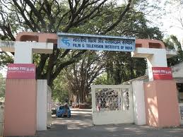 FTII - Film & Television Institute of India - Pune