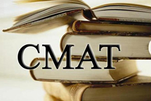 CMAT - AICTE [Common Management Admission Test]